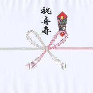 喜寿祝い〔きじゅ〕(77歳)おめでとうございます!日本酒 本醸造+久保田千寿+八海山本醸造720ml 3本ギフト 飲み比べセット gifttd 02