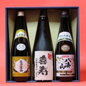 喜寿祝い〔きじゅ〕(77歳)おめでとうございます!日本酒 本醸造+八海山本醸造+越乃寒梅白720ml 3本ギフト 飲み比べセット|gifttd