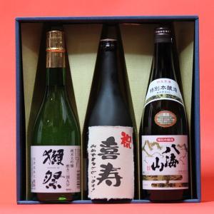 喜寿祝い〔きじゅ〕(77歳)おめでとうございます!日本酒 本醸造+獺祭(だっさい)39+八海山本醸造720ml 3本ギフト 飲み比べセット|gifttd
