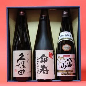 傘寿祝い〔さんじゅ〕(80歳)おめでとうございます!日本酒 本醸造+久保田千寿+八海山本醸造720m...