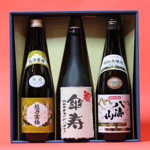 傘寿祝い〔さんじゅ〕(80歳)おめでとうございます!日本酒 本醸造+八海山本醸造+越乃寒梅白720ml 3本ギフト 飲み比べセット|gifttd