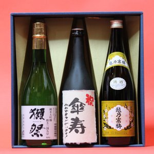 傘寿祝い〔さんじゅ〕(80歳)おめでとうございます!日本酒 本醸造+獺祭(だっさい)39+越乃寒梅白720ml 3本ギフト 飲み比べセット|gifttd