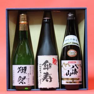 傘寿祝い〔さんじゅ〕(80歳)おめでとうございます!日本酒 本醸造+獺祭(だっさい)39+八海山本醸造720ml 3本ギフト 飲み比べセット|gifttd