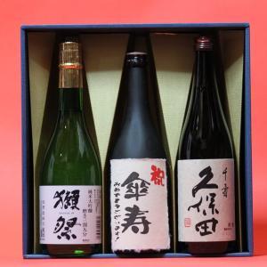 傘寿祝い〔さんじゅ〕(80歳)おめでとうございます!日本酒 本醸造+獺祭(だっさい)39+久保田千寿720ml 3本ギフト 飲み比べセット|gifttd