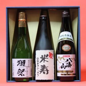 米寿祝い〔べいじゅ〕(88歳)おめでとうございます!日本酒 本醸造+獺祭(だっさい)39+八海山本醸造720ml 3本ギフト 飲み比べセット gifttd