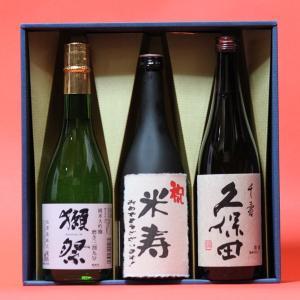 米寿祝い〔べいじゅ〕(88歳)おめでとうございます!日本酒 本醸造+獺祭(だっさい)39+久保田千寿720ml 3本ギフト 飲み比べセット gifttd