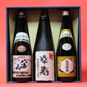 卒寿祝い〔そつじゅ〕(90歳)おめでとうございます!日本酒 本醸造+八海山本醸造+越乃寒梅白720ml 3本ギフト 飲み比べセット|gifttd