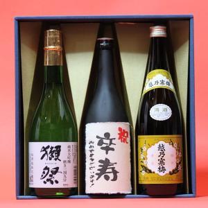 卒寿祝い〔そつじゅ〕(90歳)おめでとうございます!日本酒 本醸造+獺祭(だっさい)39+越乃寒梅白720ml 3本ギフト 飲み比べセット|gifttd