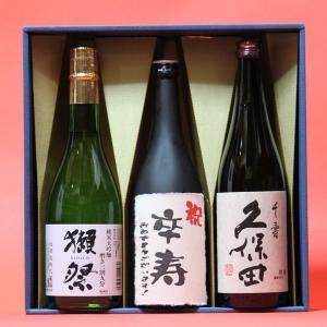 卒寿祝い〔そつじゅ〕(90歳)おめでとうございます!日本酒 本醸造+獺祭(だっさい)39+久保田千寿720ml 3本ギフト 飲み比べセット|gifttd