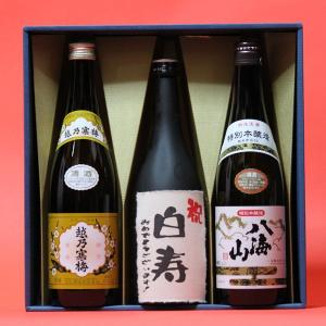 白寿祝い〔はくじゅ〕(99歳)おめでとうございます!日本酒 本醸造+八海山本醸造+越乃寒梅白720ml 3本ギフト 飲み比べセット|gifttd