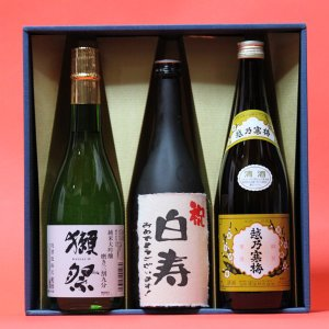 白寿祝い〔はくじゅ〕(99歳)おめでとうございます!日本酒 本醸造+獺祭(だっさい)39+越乃寒梅白720ml 3本ギフト 飲み比べセット|gifttd