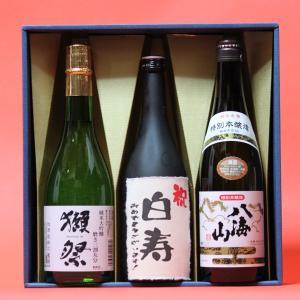 白寿祝い〔はくじゅ〕(99歳)おめでとうございます!日本酒 本醸造+獺祭(だっさい)39+八海山本醸造720ml 3本ギフト 飲み比べセット|gifttd