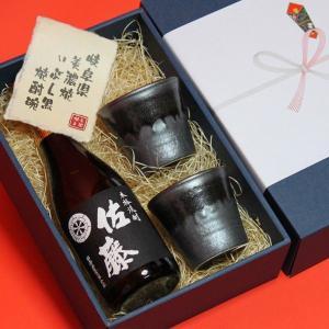 ギフトセット ブランド 芋焼酎 佐藤黒 人気ギフト|gifttd