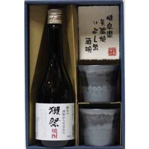 贈り物プレゼントギフトに人気です♪米焼酎獺祭720ml+【ペア♪美濃焼酒碗】|gifttd