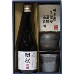 贈り物プレゼントギフトに人気です♪米焼酎獺祭720ml+【美濃焼酒碗♪+美濃焼肴碗♪セット】|gifttd