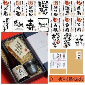 記念に残る器付き♪ 芋焼酎 きろく(百年の孤独 製造蔵) 720ml|gifttd