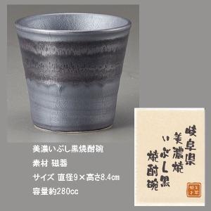 記念に残る器付き♪ 芋焼酎 きろく(百年の孤独 製造蔵) 720ml|gifttd|02