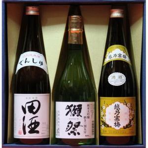 【 のし無料 プレゼント ギフト 】 日本酒 田酒 特別純米(だっさい)純米大吟醸 磨き三割九分 越乃寒梅 白ラベル 720ml