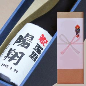 内祝い に人気 【メッセージ名入れ オリジナルラベル】日本酒 本醸造+ギフト箱 誕生日 プレゼント♪|gifttd