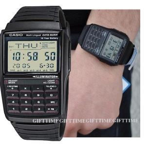 [メール便]ポイント5倍★DBC32-1A DATA BANK データバンク 時計 カシオ CASIO チープカシオ チプカシ|gifttime
