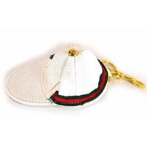 ポイント5倍★LYDC[エルワイディーシー] h2003-white キーホルダー 小物入れ 帽子型 ホワイト CAP コインケース|gifttime