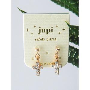 [メール便]『made in japan!』日本製 ゴールドピアス ピアス j-rosegoldcross-p トウモロコシが主原料のポスト使用! 低アレルギーエコピアス|gifttime