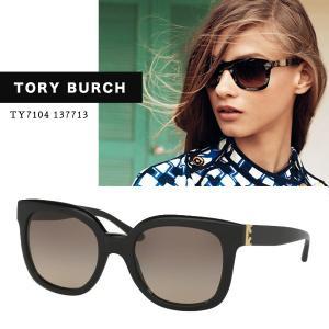 0968928aacbb Tory Burch トリーバーチ TY7104 137713 ブラック/ブラウン ...