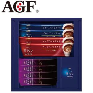 ギフト 粗品 景品 ご挨拶 AGF スティック コーヒー FST-5J 詰め合わせ gifttown-okhotsk