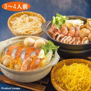 ギフト 石狩鍋 海鮮えび鍋 セット 詰め合わせ お取り寄せ 北海道