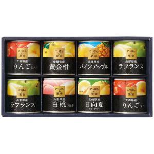 ギフト K&K にっぽんの果実 詰め合わせ FR-300 フルーツ 缶詰め 内祝い お祝い お返し ...
