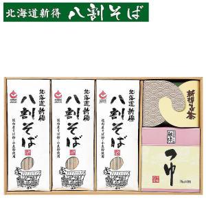 ギフト 新得そば 乾麺 詰め合わせ セット G-40 北海道 蕎麦  内祝い お祝い お返し 快気祝い 法要|gifttown-okhotsk