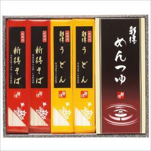 ギフト 新得そば 乾麺 詰め合わせ セット Y-15 北海道 蕎麦  内祝い お祝い お返し 快気祝い 法要|gifttown-okhotsk