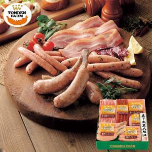 ハム ギフト トンデンファーム FT−C 詰め合わせ お取り寄せ 惣菜 内祝い お祝い お返し 快気祝い gifttown-okhotsk