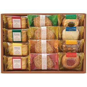 3種類の焼き菓子の詰め合わせギフトです。  ●ロシアケーキ  マカロンストロベリー ×1  ピーナッ...