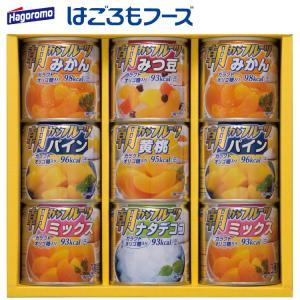 人気の朝からフルーツ缶詰めをバラエティ豊かに詰合せました。  内容 ●朝からフルーツみかん   19...