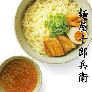 ギフト 十郎兵衛 つけめん 12食 お取り寄せ グルメ ラーメン 麺類|gifttown-okhotsk