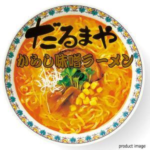 ギフト だるまや からし味噌 ラーメン 12食 DH-02 お取り寄せ 麺類 ギフト 詰め合わせ|gifttown-okhotsk