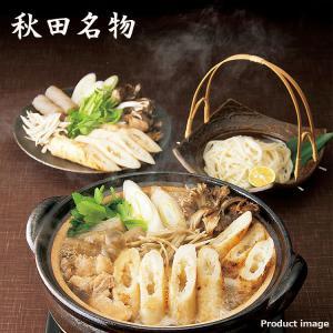 きりたんぽは、芳醇なお米の香りともちもち食感が自慢です。 また比内地鶏とその出汁を抽出した比内地鶏濃...