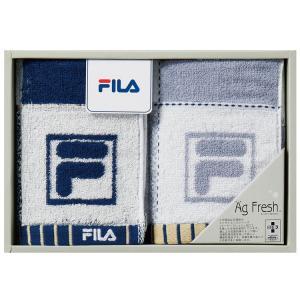 ギフト FILA ウォッシュ タオル 2枚 セット FL1097 詰め合わせ 内祝い お祝い お返し|gifttown-okhotsk
