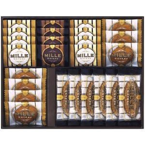 バラエティ豊かな焼き菓子のセット 4種類のお菓子をセットしたスイーツセット詰め合わせ  ●商品 ベイ...