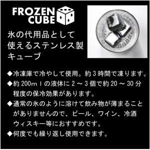 ★送料無料★FROZEN CUBE フローズン...の詳細画像3