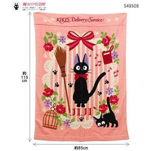 大好きなキャラクターの可愛いタオルケットです。 85×115cmのやや小さめサイズ。 綿100%なの...