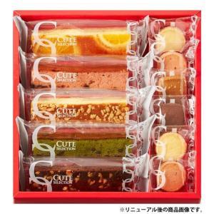 ●内容量:11個(オレンジケーキ、ミックスベリーケーキ、アップルシュトロイゼル、抹茶ショコラケーキ、...