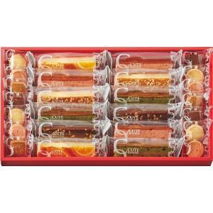 ●内容:オレンジケーキ、アップルシュトロイゼル、ニューヨークブラウニー×各2個、ミックスベリーケーキ...