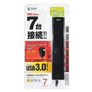 サンワサプライ 急速充電ポート付きUSB3.0ハブ USB-3H703BK
