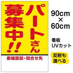 全体サイズ: [大サイズ] 60cm × 90cm 素材: アルミ樹脂複合板 重量: 約 1220グ...