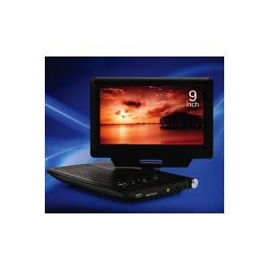 シェルタートレーディング  ST-900 9インチポータブルDVDプレイヤー|giga-web2
