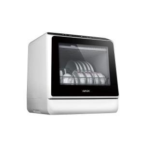 AINX AX-S3W 食器洗い乾燥機