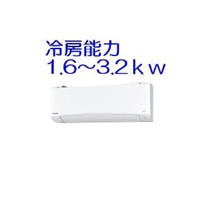 冷房能力1.6Kw〜3.2Kw取り付け費用|giga-web