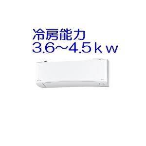 冷房能力3.6〜4.5kw取り付け費用|giga-web